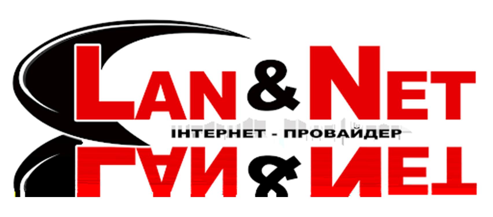 Lan&Net  (Калуш)