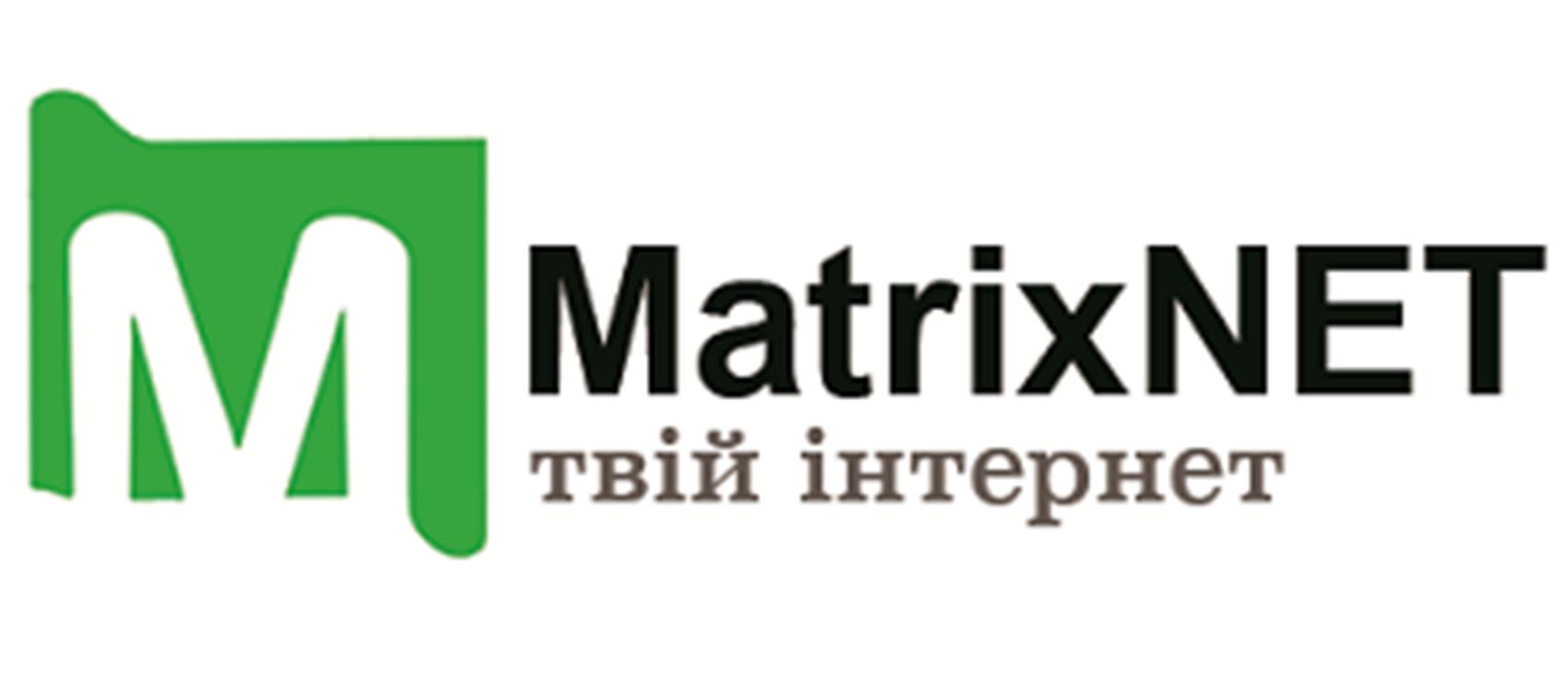 MatrixNet (Харьков)
