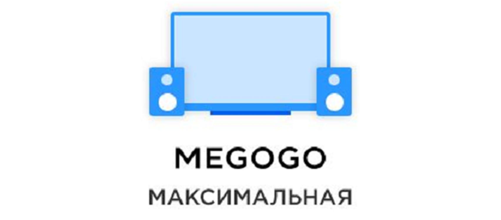 Megogo (максимальная)