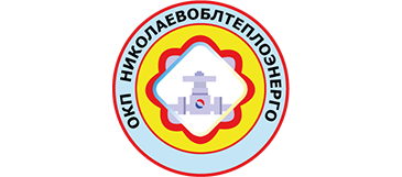 ОКП Миколаївоблтеплоенерго (опалення)