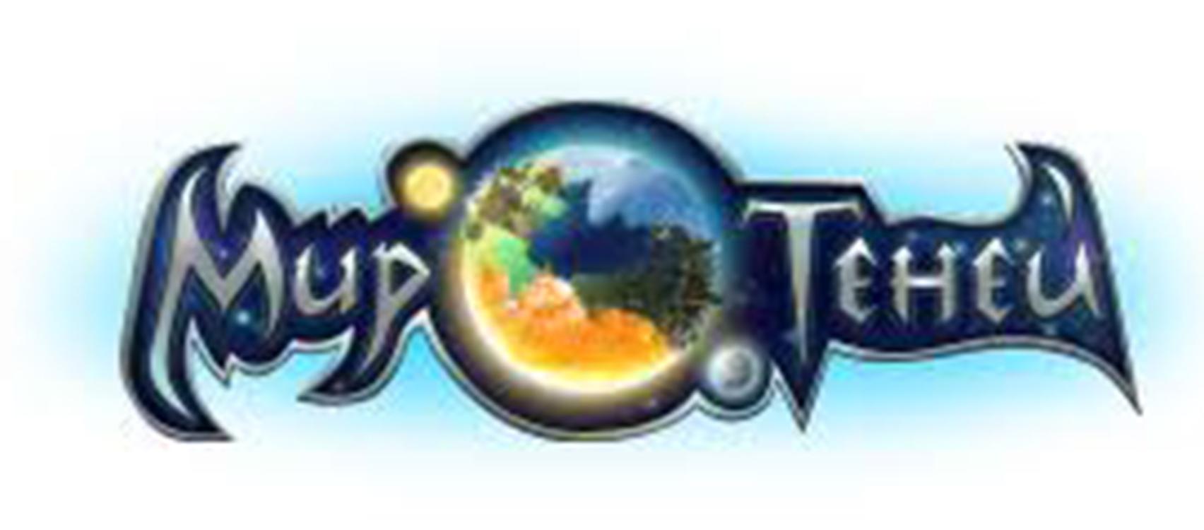 Мир Теней  (lg)