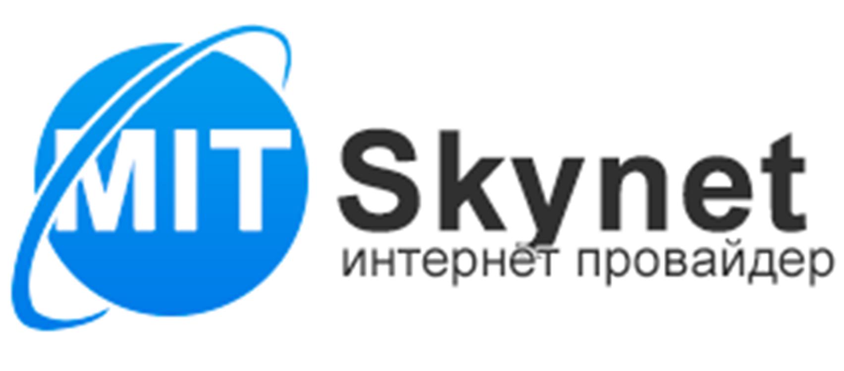 MIT SkyNet