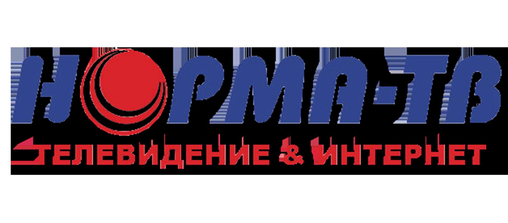 Норма ТВ  (Одесса)