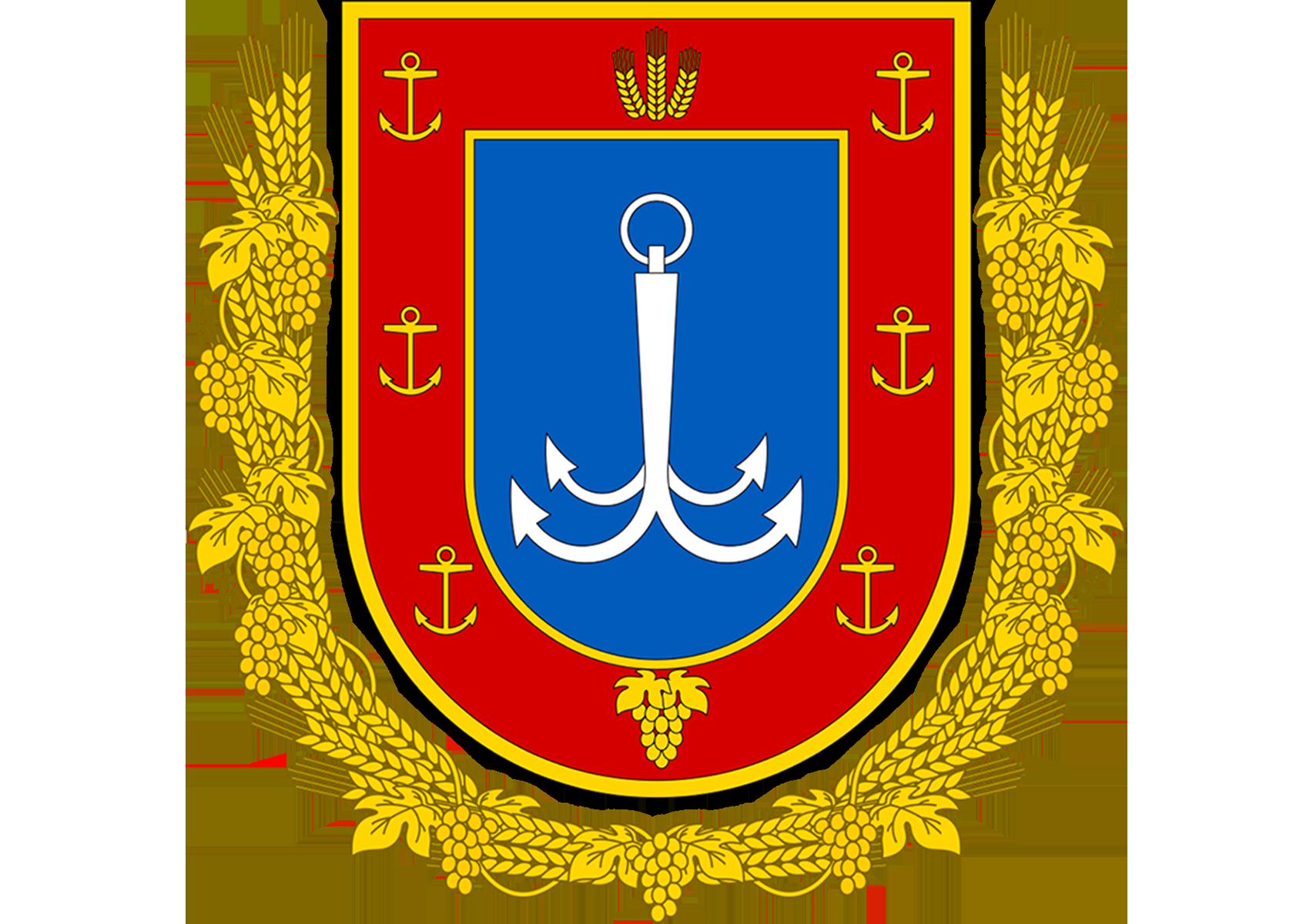 Штрафы за наруш ПДД, Одесская обл