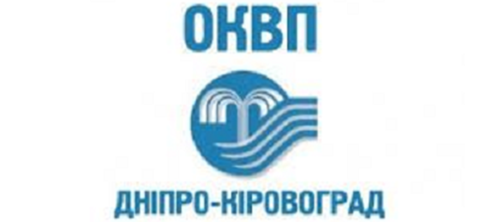 """ОКВП """"Дніпро-Кіровоград""""Знам'янське ВКГ  (водопостачання)"""