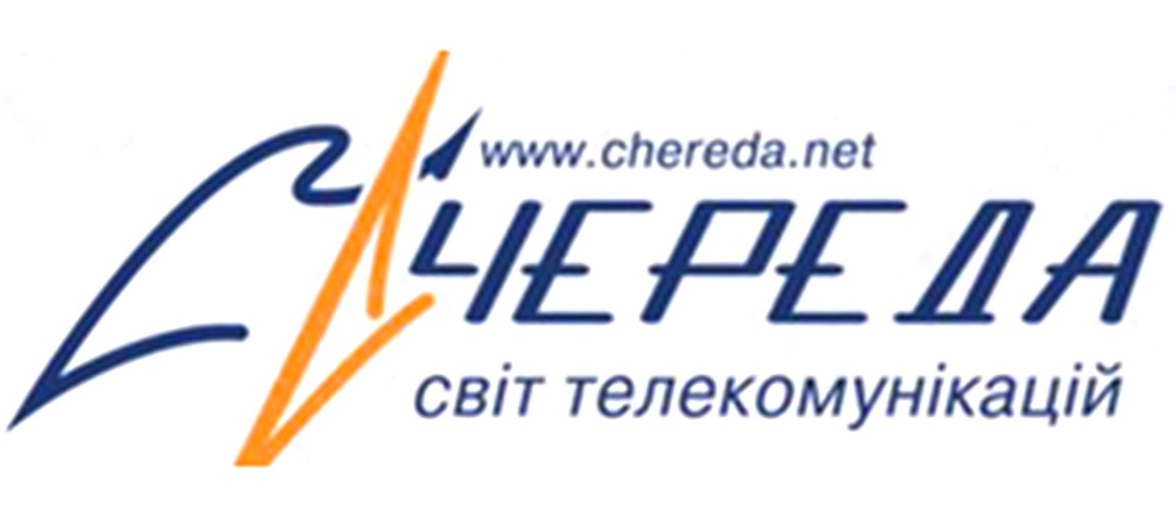 ПП Череда (Киев)