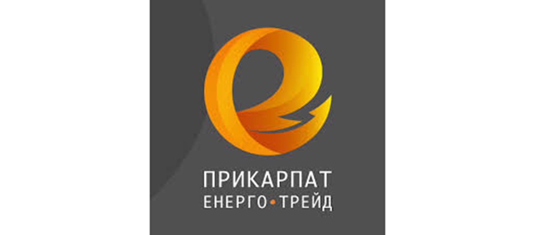 """ТОВ """"ПРИКАРПАТЕНЕРГОТРЕЙД"""""""