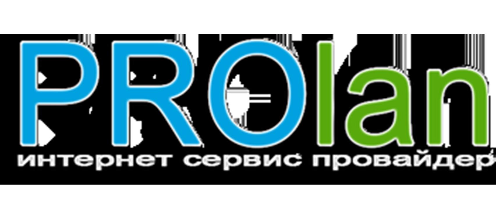 Prolan (Киев)