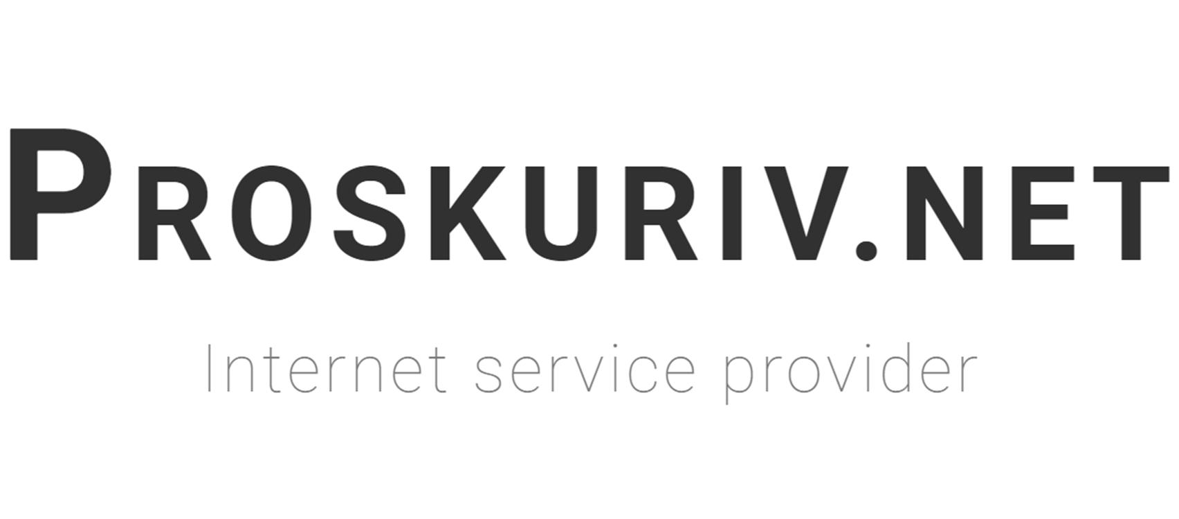 Proskuriv.net