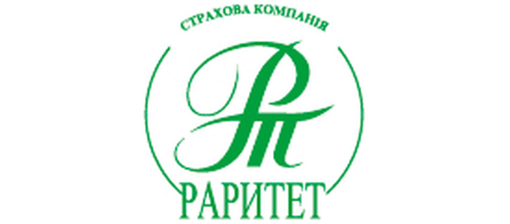 СК РАРИТЕТ