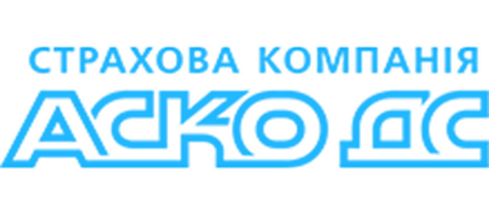 "ПрАТ ""СК АСКО ДС"""