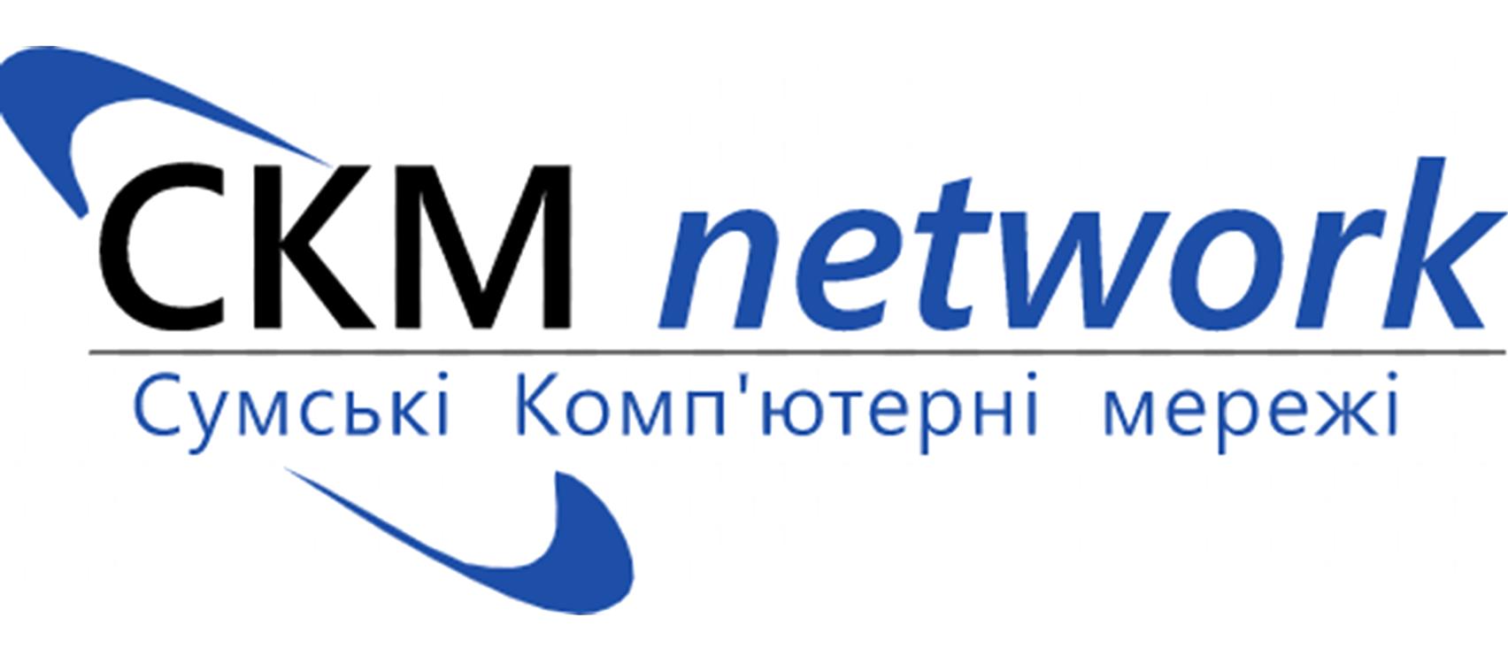 СКМ (Сумы)