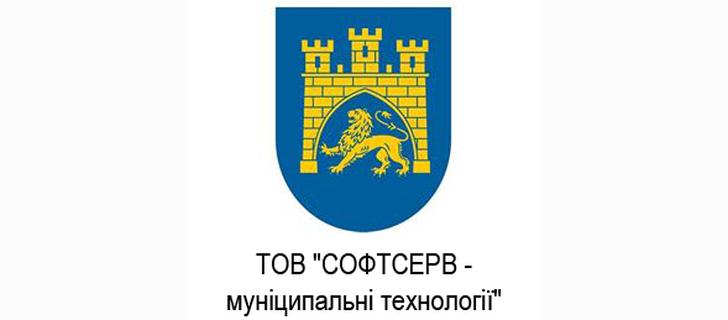 """ООО """"СОФТСЕРВ - муниципальные технологии"""""""