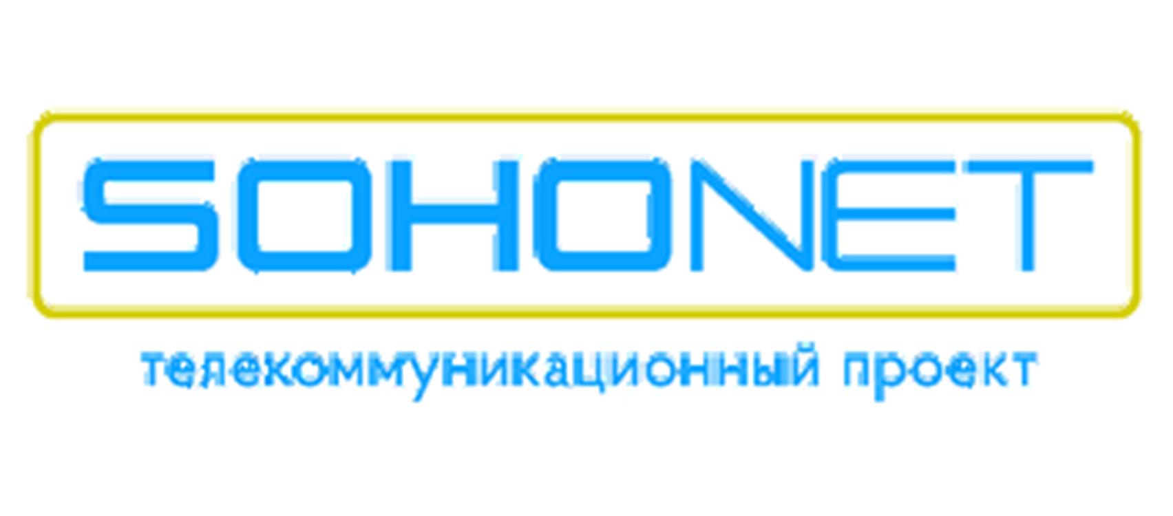 SOHONET (Одесса)