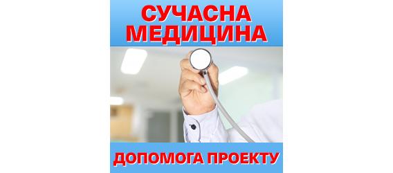 """Современная Медицина - МБФ """"ЦСПМ"""""""