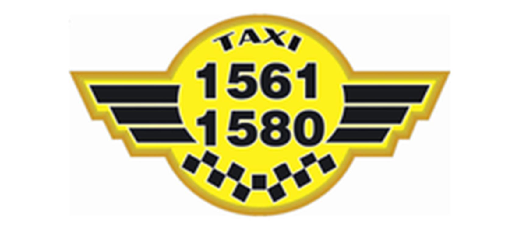 Таксі 1561/1580