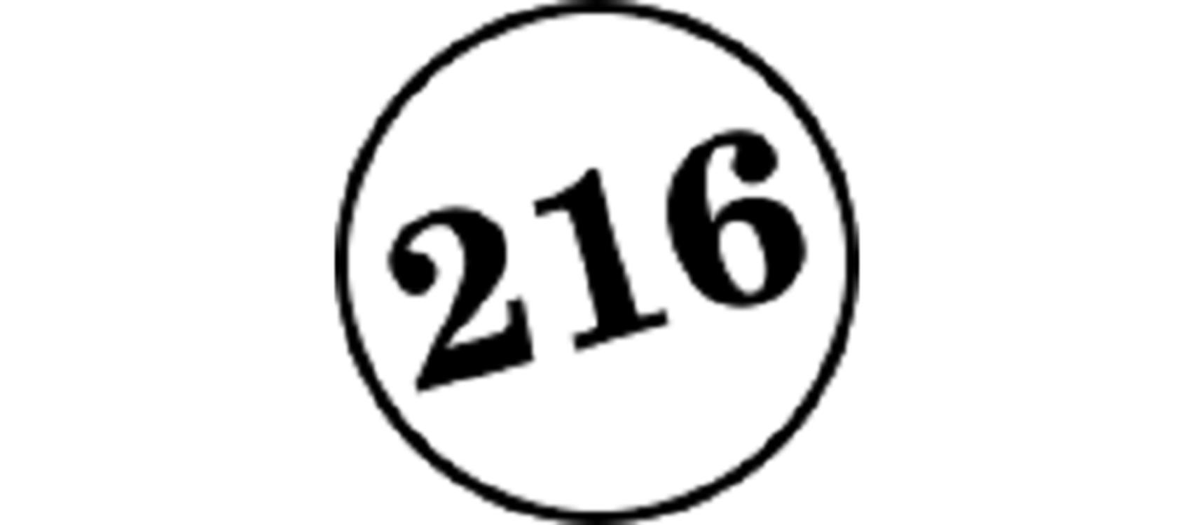 Таксі 216