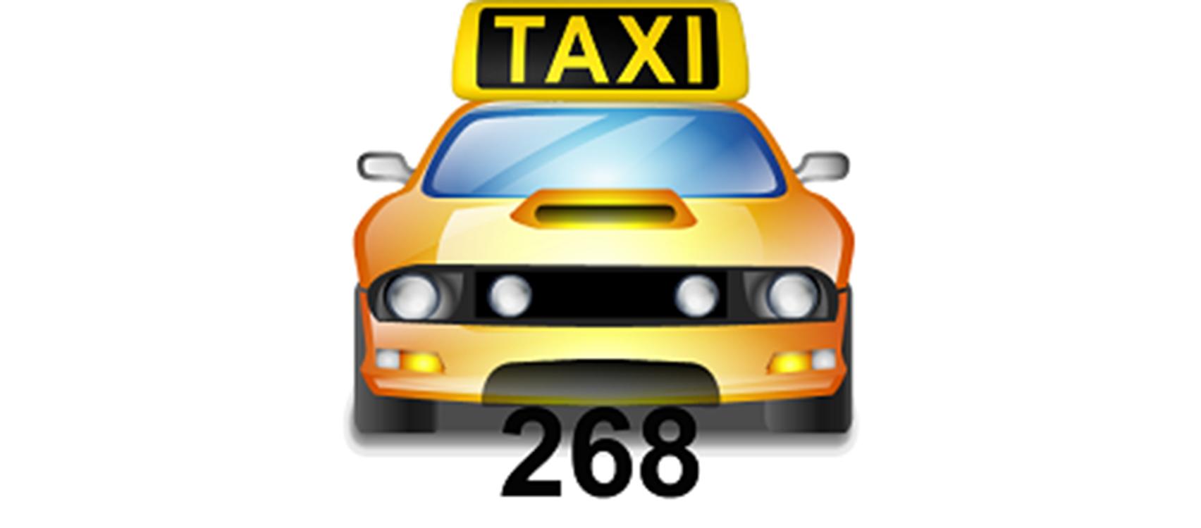 Такси 268  (Одесса)