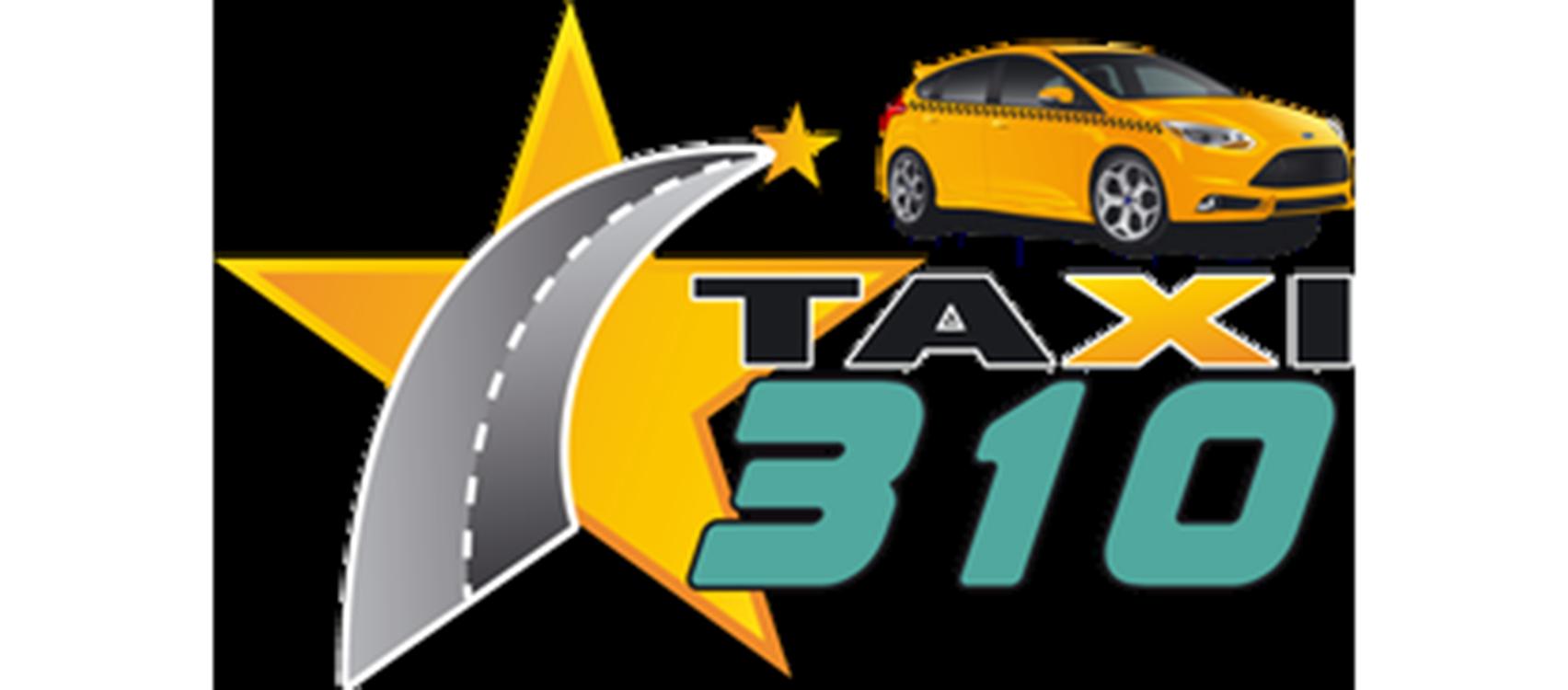 Такси 310  (Україна)