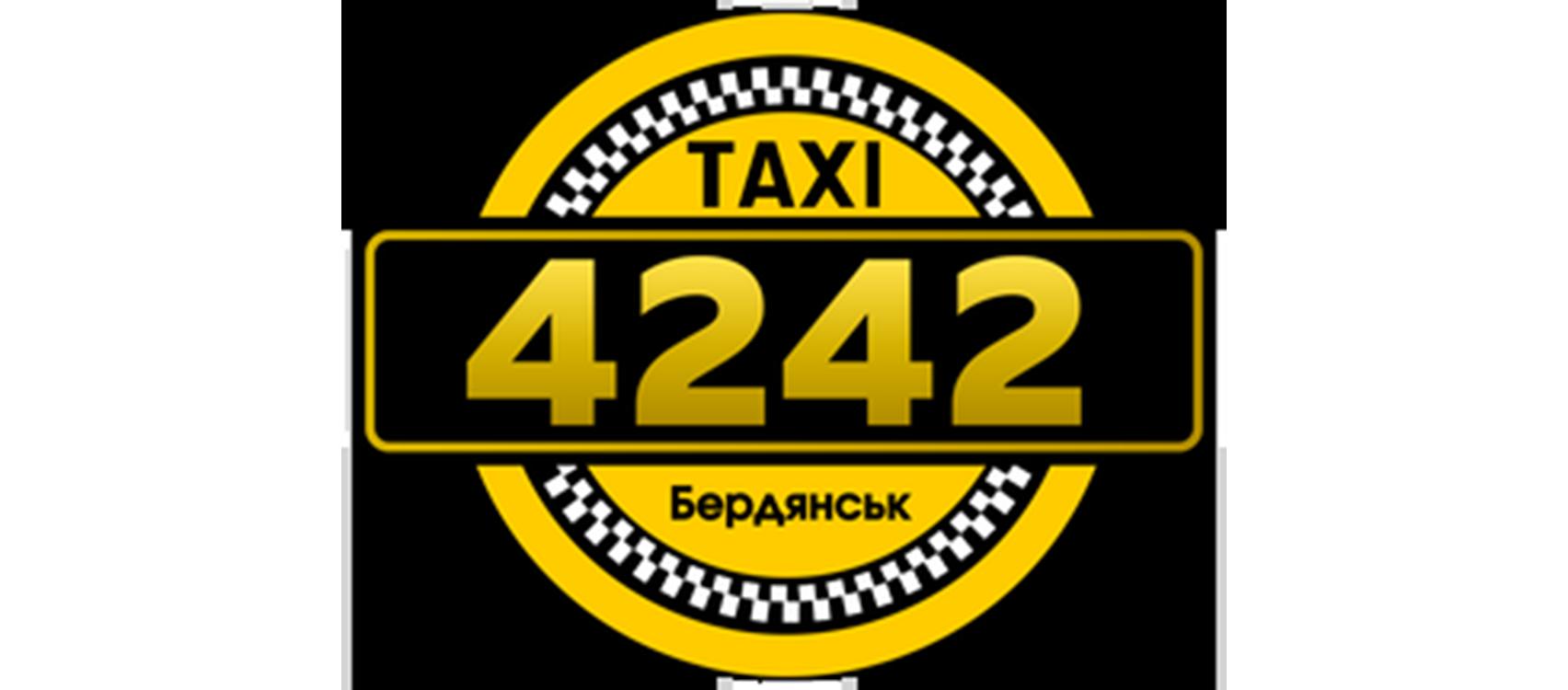 Таксі 4242  (Бердянськ)