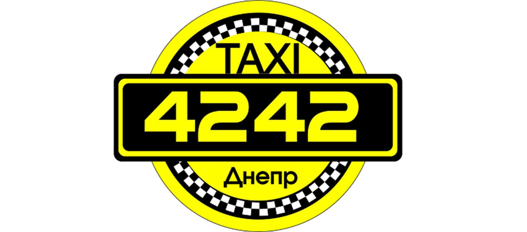 Такси 4242  (Днепр)