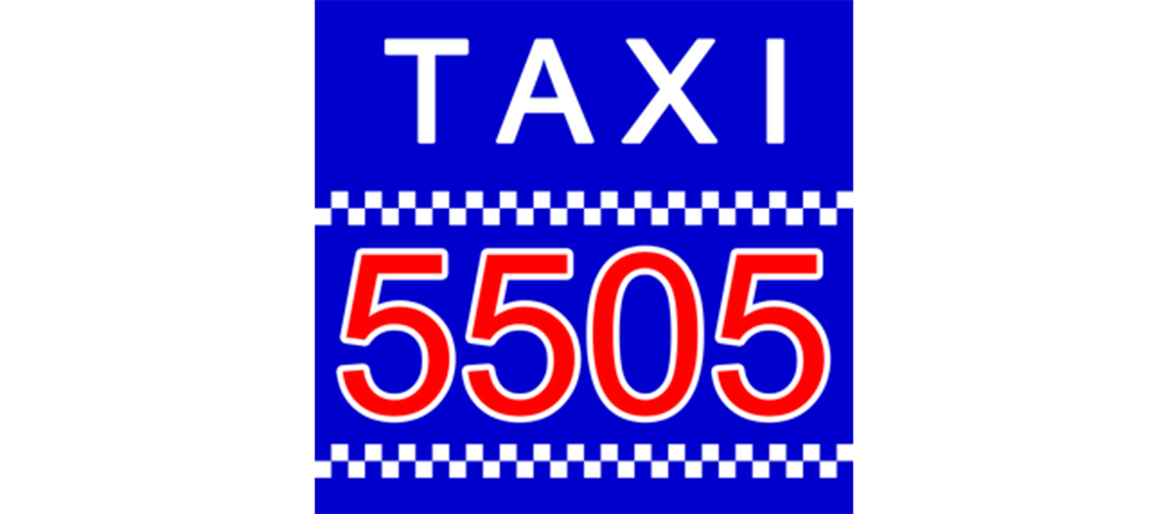 Такси 5505  (Полтава, Суми, Кременчук,Киев)
