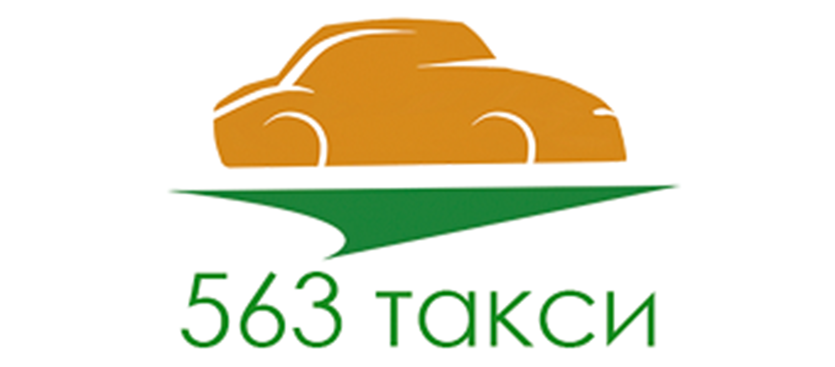 Таксі 563  (Київ)