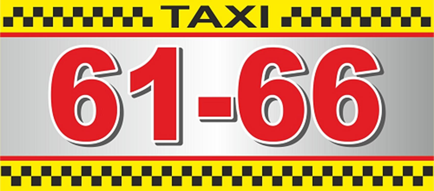 Таксі 6166  (Полтава)