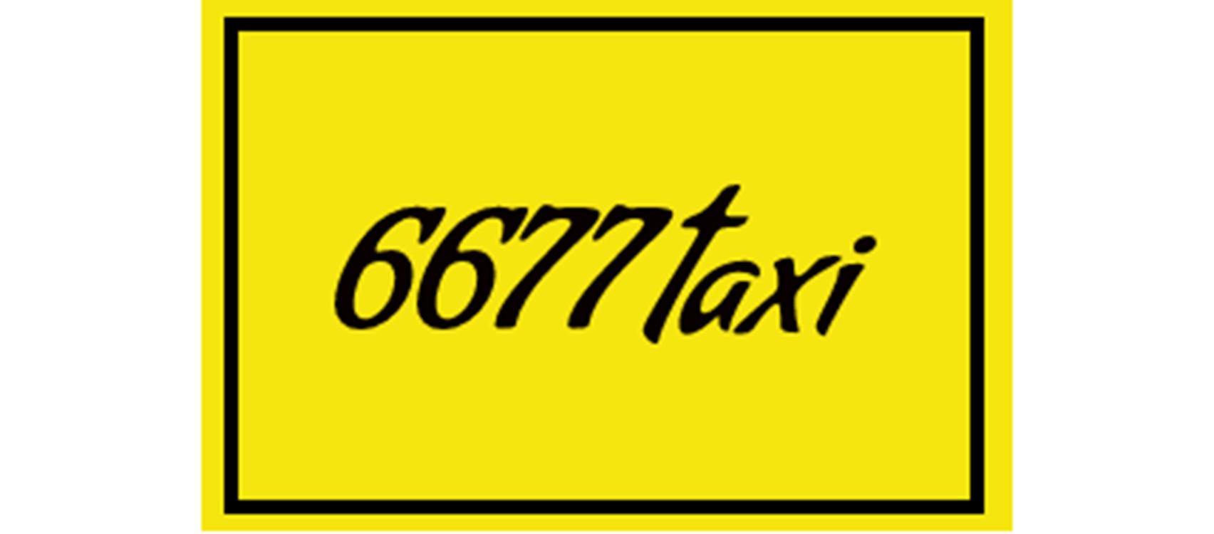 6677 taxi  (Україна)