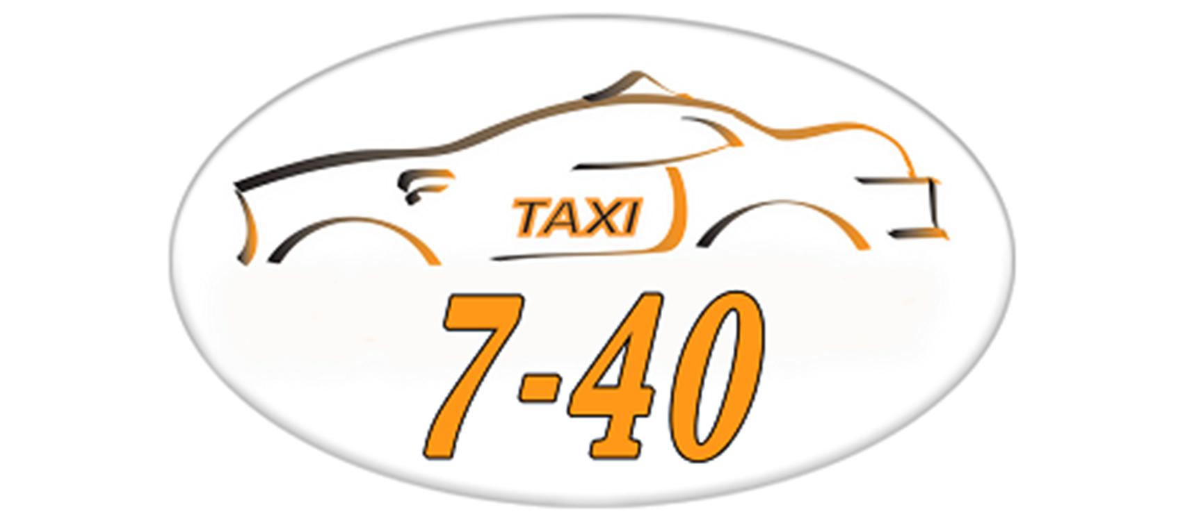 Таксі 740 (Одеса)