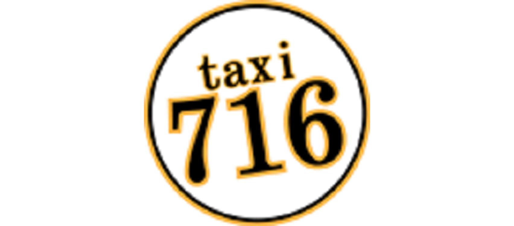 Такси 716 (Киев)