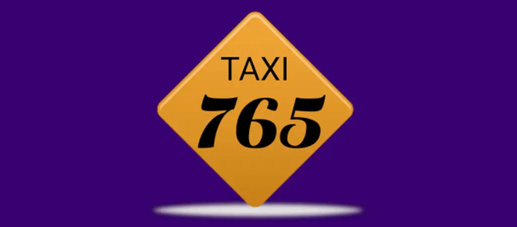 Такси 765  (Луцк)