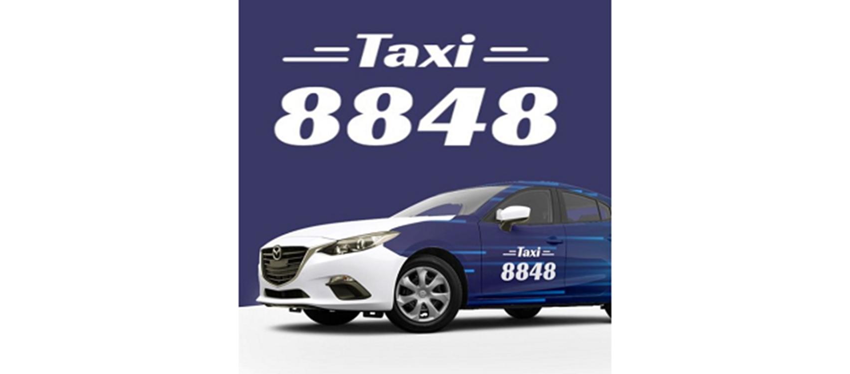 Таксі 8848  (м. Київ та обл)