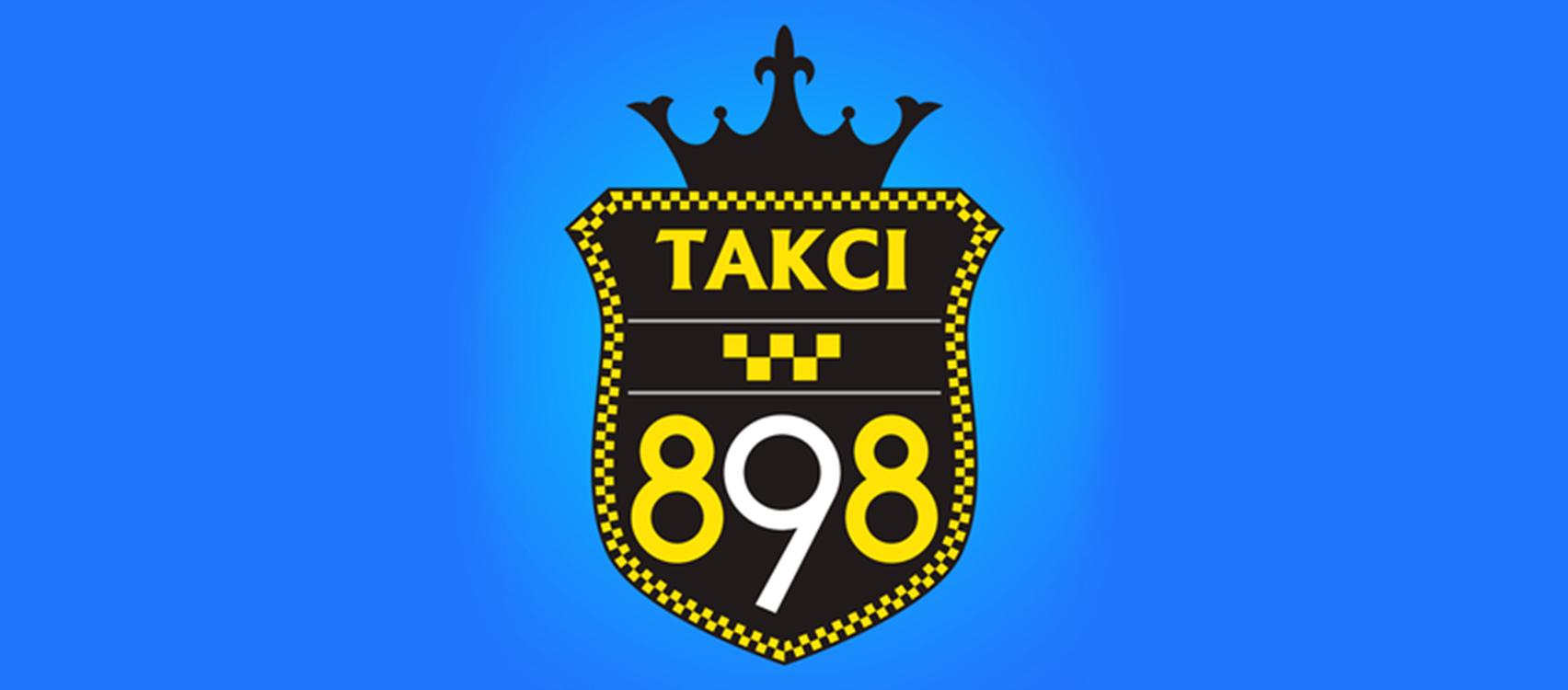 Такси 898  (Харьков)