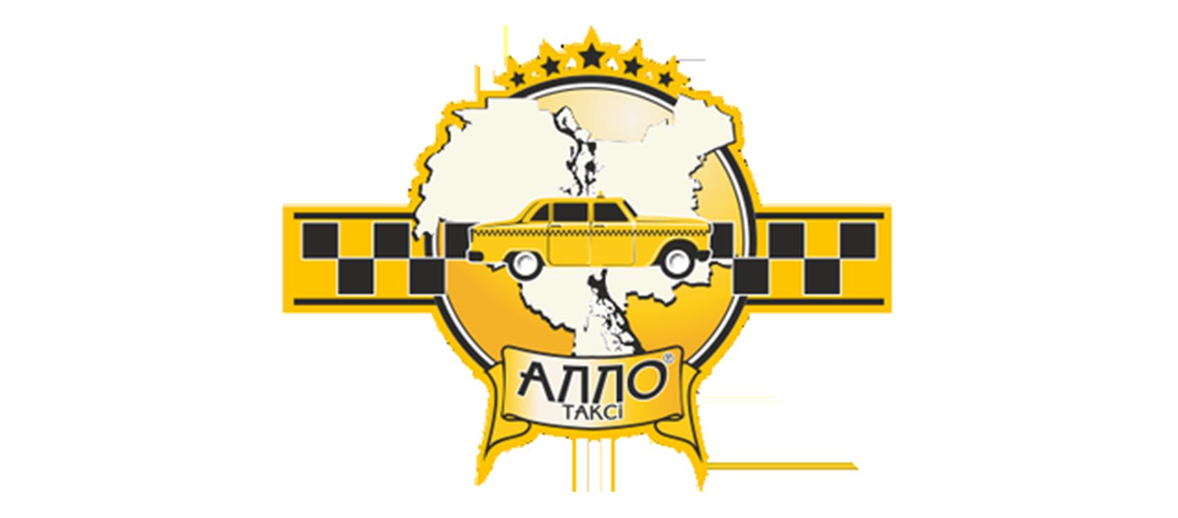 Таксі Алло  (Київ)