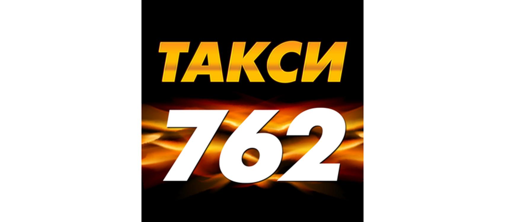 Таксі Драйв  (Одеса)