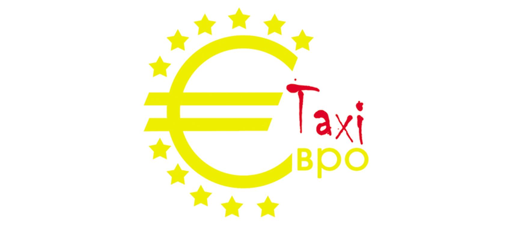 Такси Евро  (Киев)