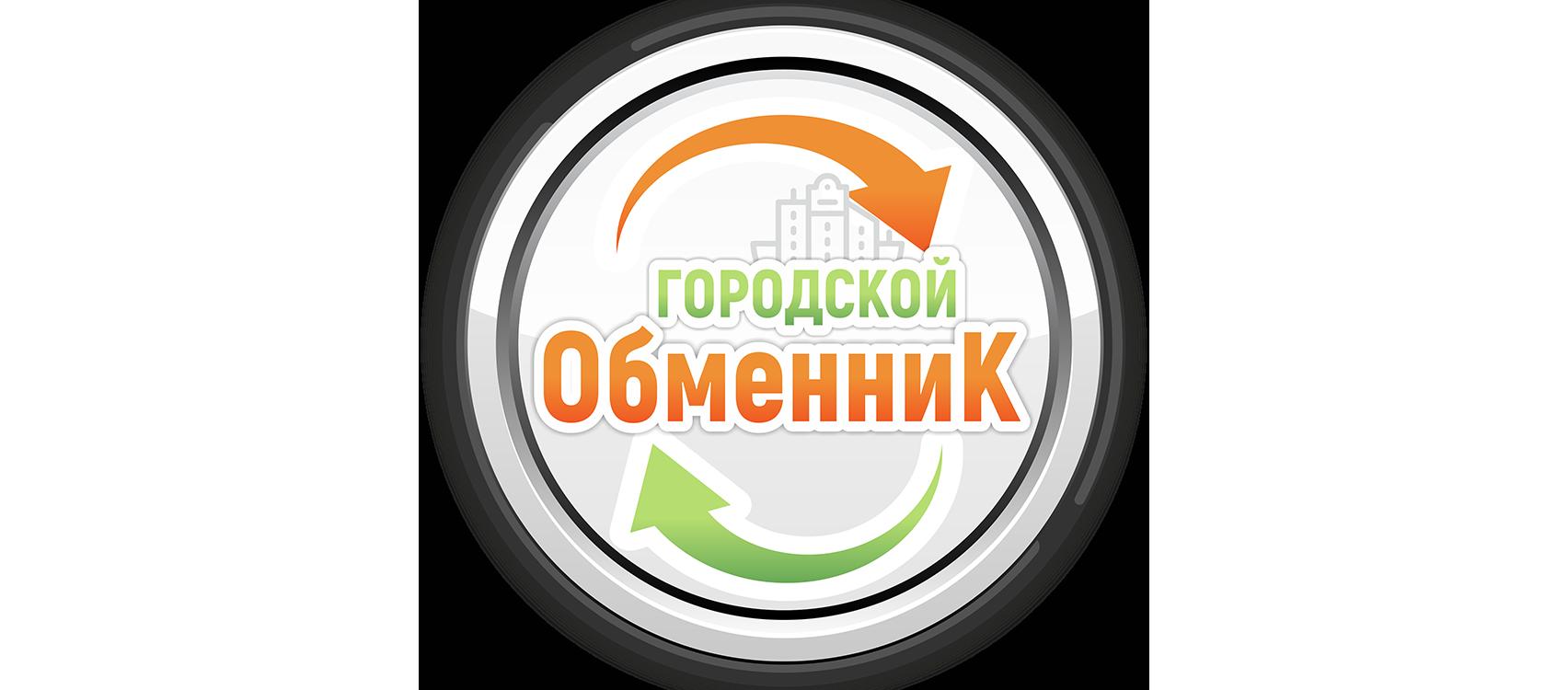 """Таксі """"Городской Обменник"""" (Миколаїв)"""