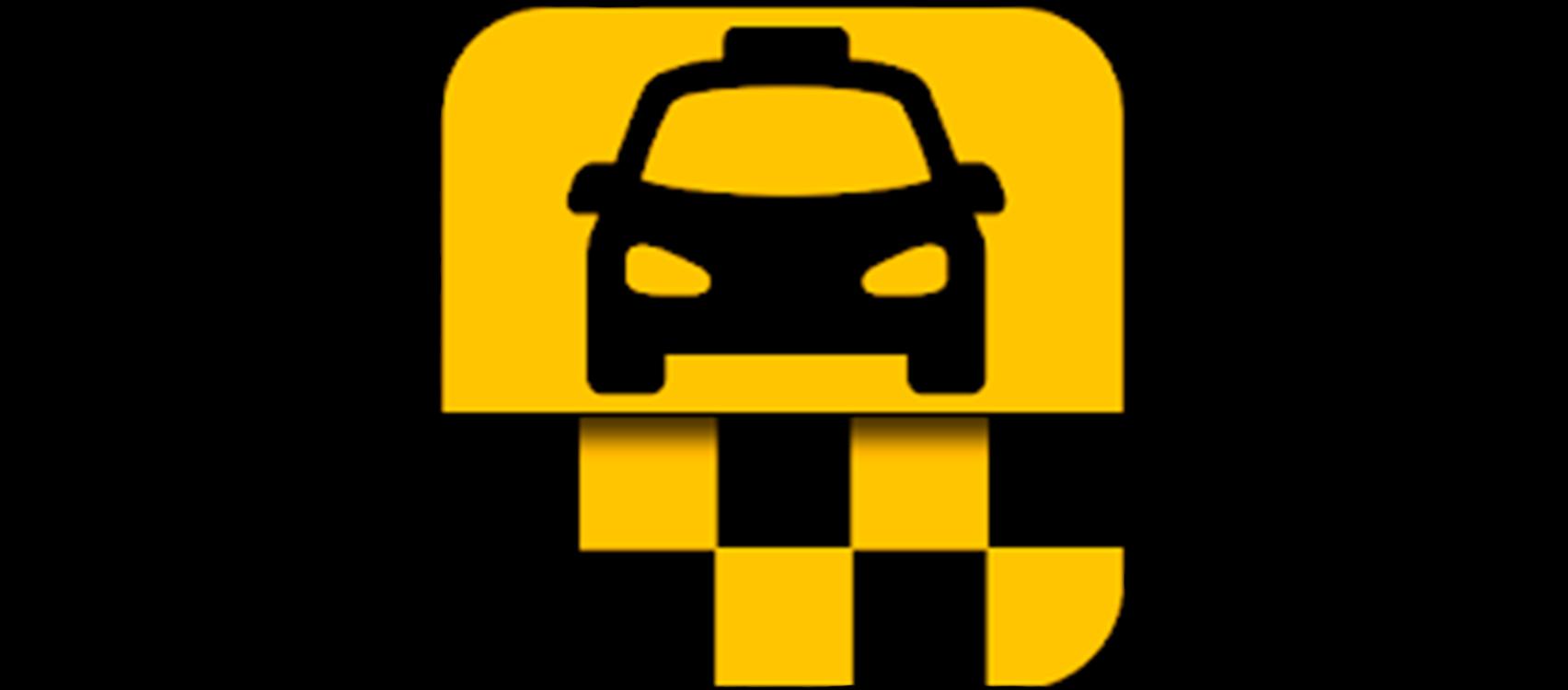 Таксі Ідеальне 994  (Очаков)