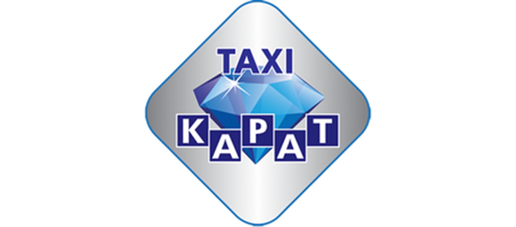 Таксі Карат  (Київ)