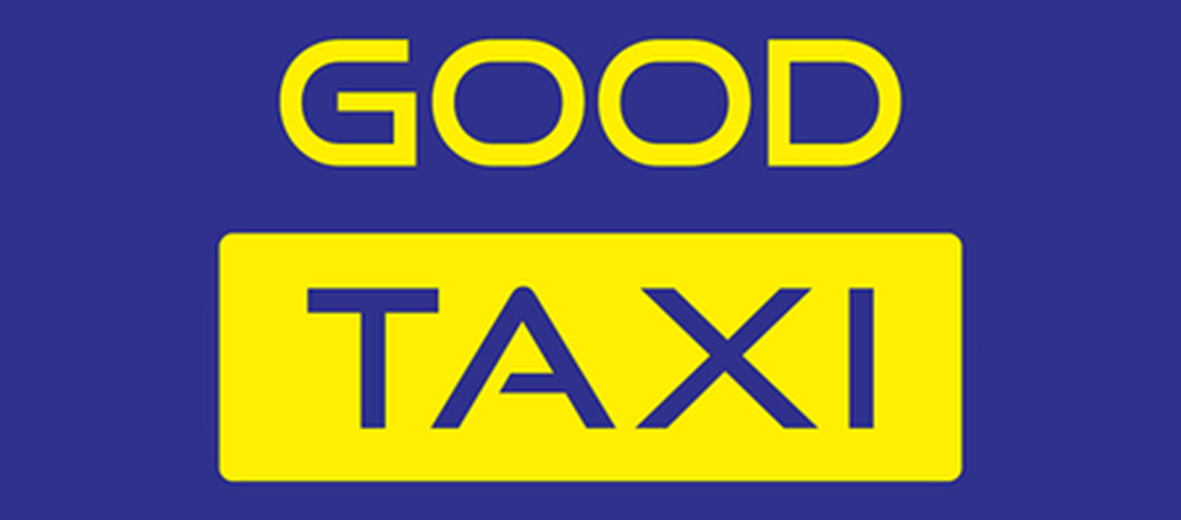 "Таксі ""Хорошее"""