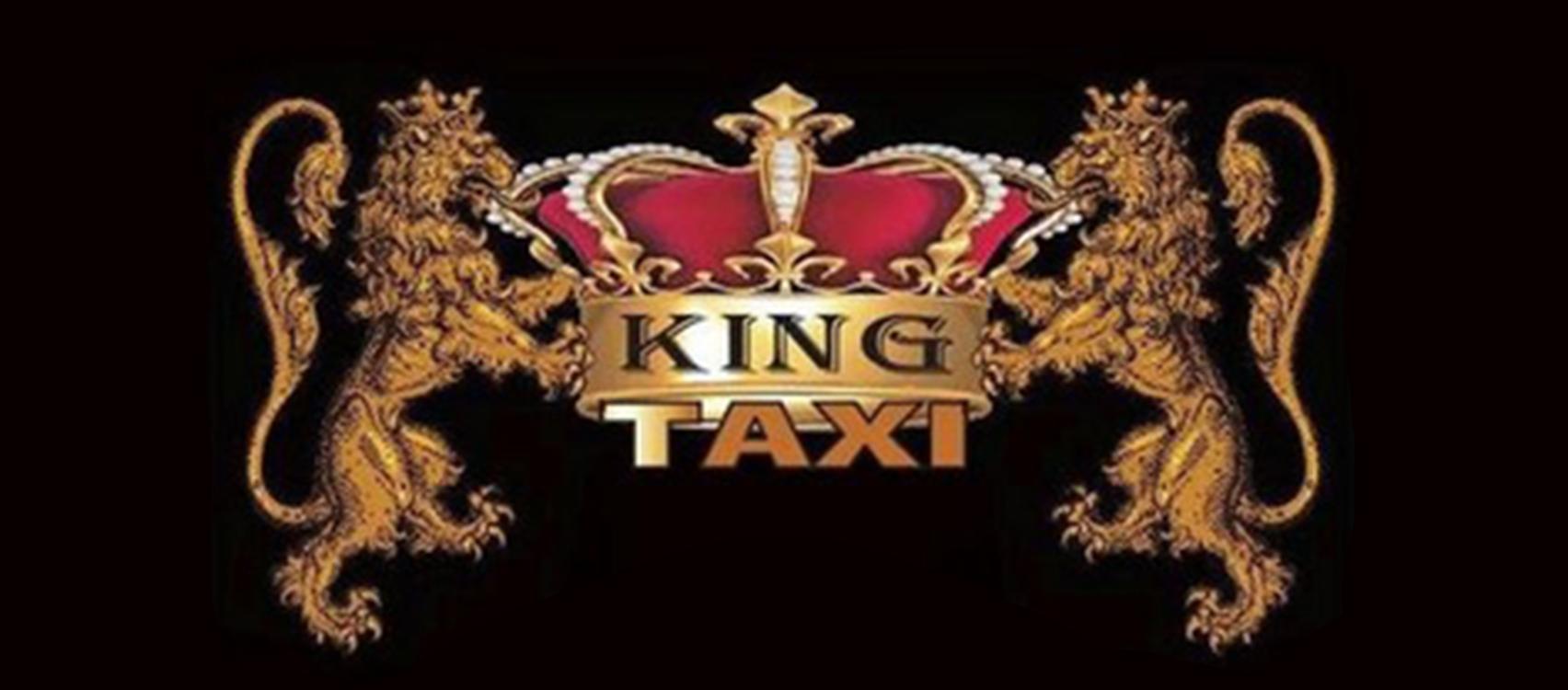Таксі King  (Київ)