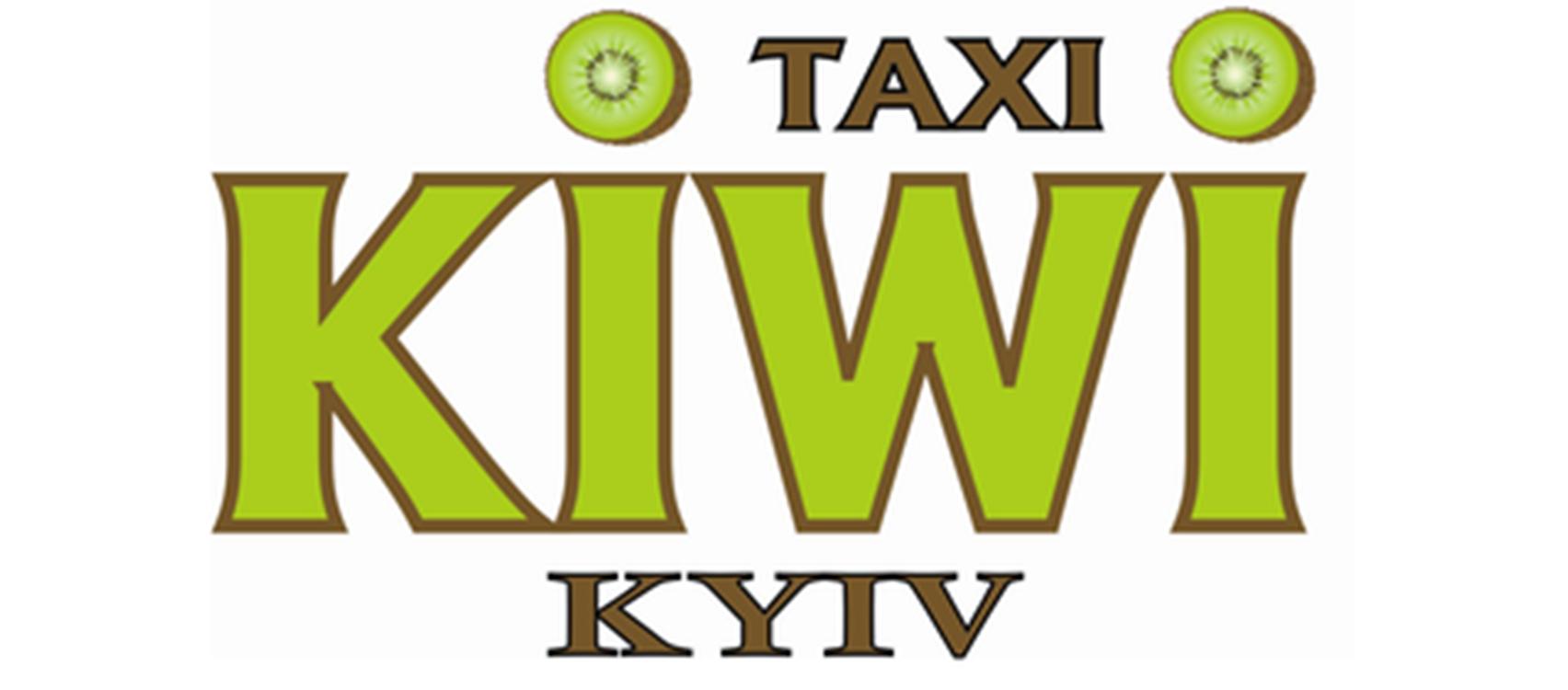 Таксі Ківі   (Київ)