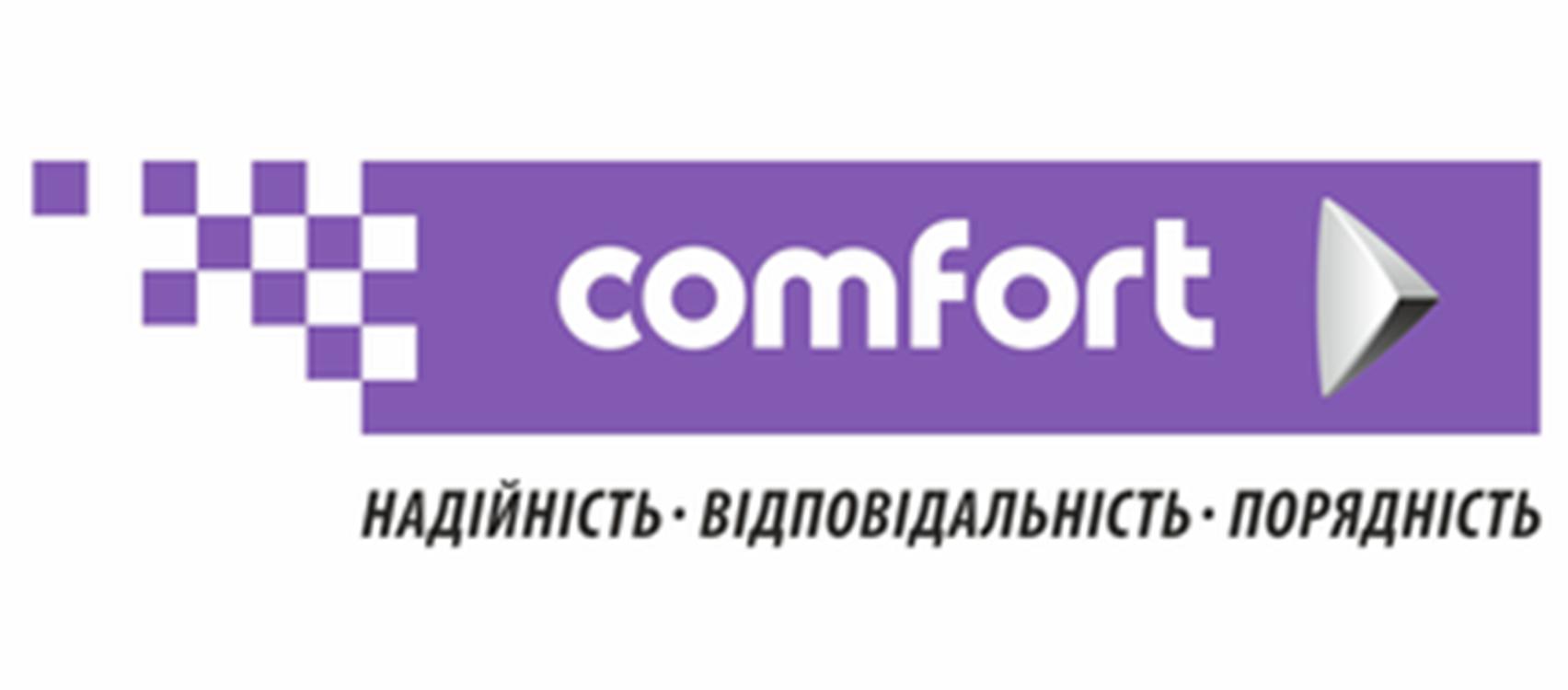 Такси Комфорт  (Винница)