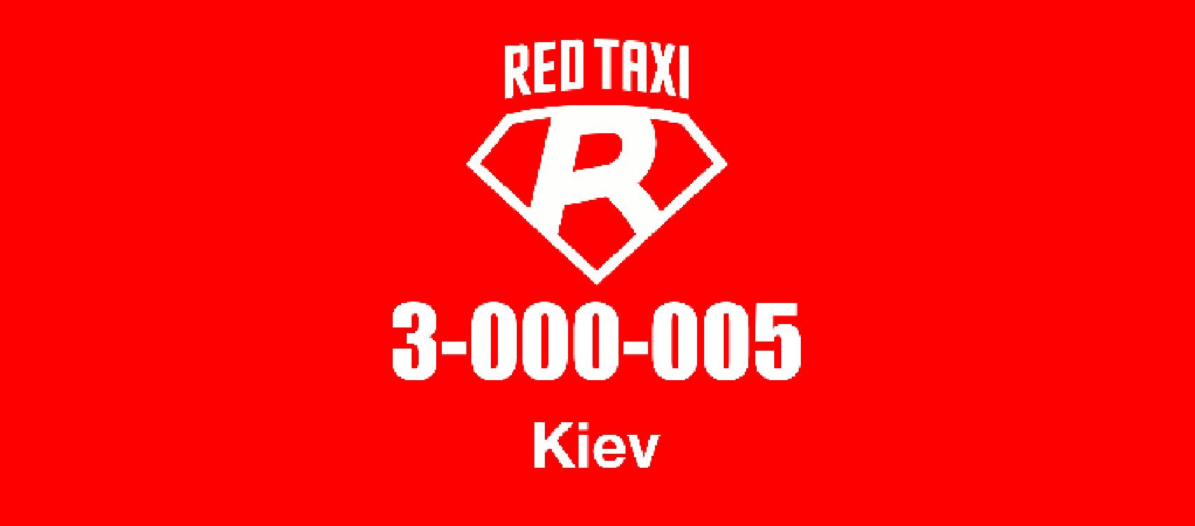 Таксі RED  (Київ)