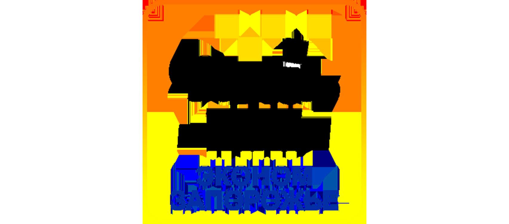 Таксі Сервис Економ  (Запоріжжя)