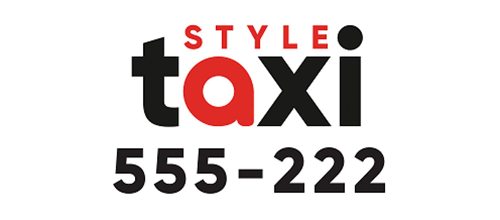 Таксі Style  (Вінниця)