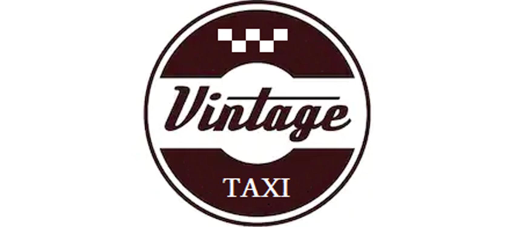 Таксі Вінтаж  (Київ)
