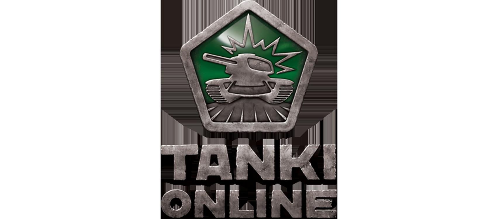 Танки Онлайн  (lg)