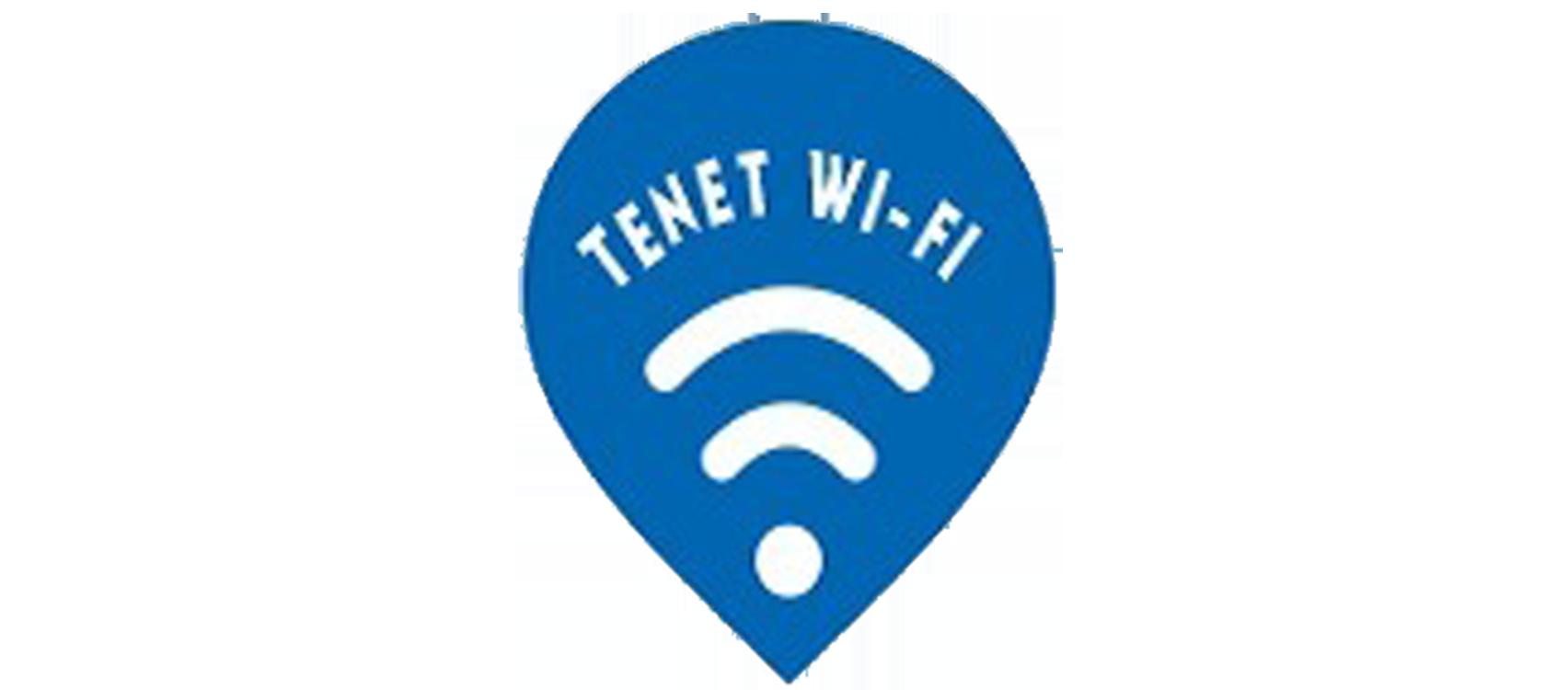 Tenet Wi-Fi - Сутки  (Одесса) - 15 грн.